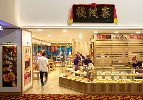 findus_outlet_chinatown