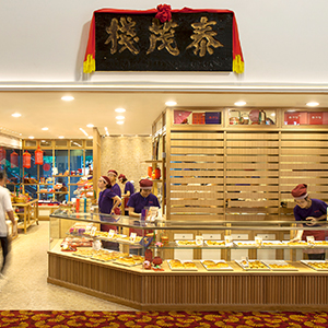 home_outlet_chinatown