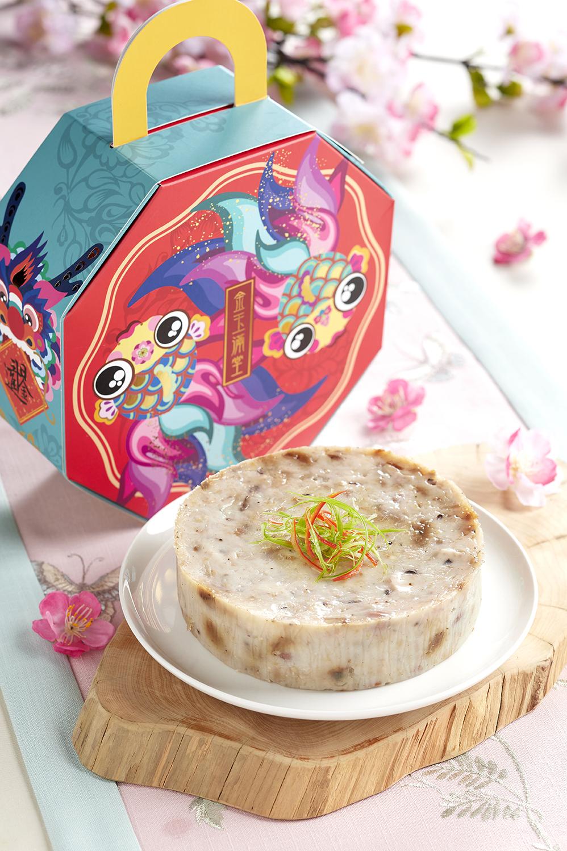 Fortune Yam - 香芋贺年 (1)