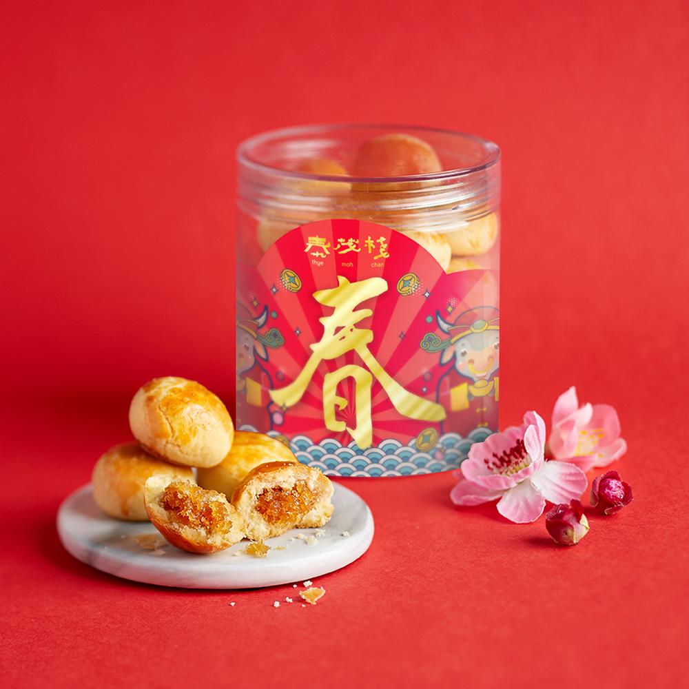 TMC_CNY2021_Mini Pineapple Pastry_1000x1000